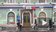 ВТБ24 заработал в Петербурге 3 млрд рублей