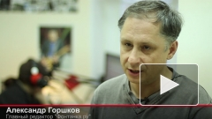 "Владелец fontanka.ru запустил радио с коллективом со станции ""Рокс"""