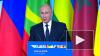 Путин о решении специалистов WADA: главной причиной ...