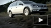 Volkswagen Passat Alltrack пришел в Европу
