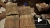 """Дело """"Оборонсервиса"""": выявлены хищения еще на 53 млн руб..."""