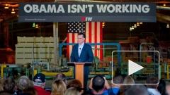 В США в гонке за кресло Президента набирает популярность республиканец Митт Ромни