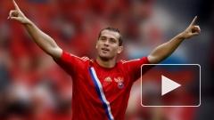 Александр Кержаков и Гильерме вызваны в сборную России по футболу