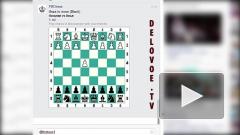 Пользователи Facebook обнаружили секретные шахматы