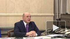 Правительство России выделило 100 млрд рублей на помощь регионам