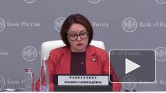 Эксперты спрогнозировали снижение ипотечной ставки в России до рекордных 7%