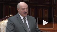 Лукашенко заявил о наличии альтернативы российскому газу