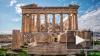 Туристический сезон в Греции откроют с 15 июня