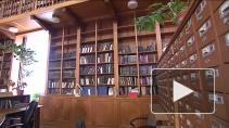 Российская национальная библиотека в этом году отмечает юбилей: история и люди знаменитой Публички