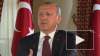 МИД РФ прокомментировал заявление Эрдогана о нарушении ...