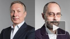 Forbes назвал двух новых долларовых миллиардеров