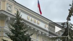 Международные резервы России в августе выросли до $594 млрд