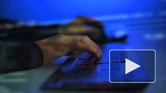Facebook заявил о разоблачении аккаунтов, связанных с военной разведкой РФ