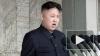 Лидер КНДР Ким Чен Ын стал маршалом