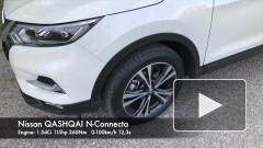Новый кроссовер Nissan Qashqai вышел на тесты
