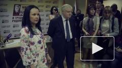 Лидер «Справедливой России» Сергей Миронов проверил работу центра партии в Петербурге