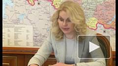 В Правительстве РФ предложили продлить нерабочую неделю