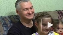 """Счастливые и гармоничные.  Семейные ценности на петербургском конкурсе """"Петербургская семья"""""""