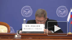 Совет Федерации переизбрал Вячеслава Лебедева председателем Верховного суда России
