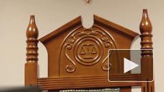 Верховный суд признал законной блокировку статей о наркозависимых