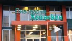 Забастовка на заводе Heineken в Петербурге: руководство считает, что ее нет