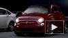 Fiat не смог утвердить проект строительства завода ...