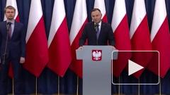 Польша приступила к строительству газопровода Baltic Pipe