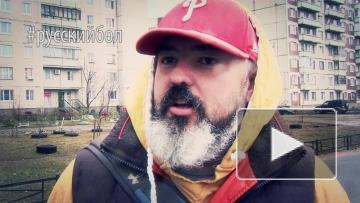 Василий Добряков, мужская сборная России по АФ узнала ...
