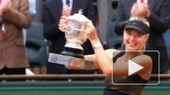 Мария Шарапова впервые смогла выиграть Roland Garros