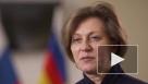 Роспотребнадзор выявил число россиян с иммунитетом к коронавирусу