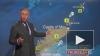 Принц Чарльз поработал ведущим прогноза погоды на BBC