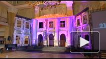 """Фестиваль """"Балтийский дом"""": приглашение к диалогу"""