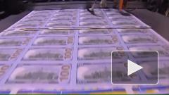 Канадец сорвал джекпот национальной лотереи в размере $45,5 млн