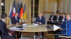 Стали известны подробности телефонного разговора Путина с Зеленским