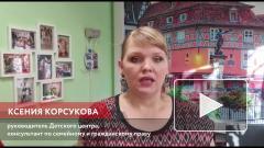 В России предложили ввести дополнительную неделю каникул для школьников
