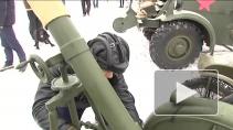 """""""Январский гром"""" собрал любителей военно-исторической ..."""