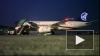 Причиной крушения Sukhoi SSJ-100 в Индонезии признали ...