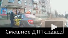 Смешное ДТП с такси