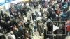 России предложили отменить досмотр пассажиров в аэропорт...