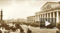 В Санкт-Петербурге завершается первый этап реставрации Биржи
