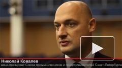 Вступление в ВТО: в Петербурге увидели проблемы