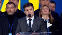 Владимир Зеленский упростил выдачу украинского гражданства для ряда лиц