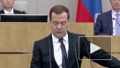 Госдума одобрила законопроект об отмене банковского роуминга