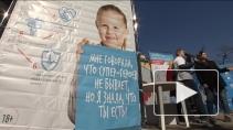 В Петербурге прошел национальный день донора
