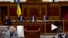 Украинский политолог спрогнозировал бегство Зеленского ...