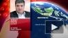 По факту крушения Sukhoi SuperJet-100 возбуждено уголовн...