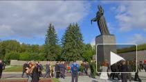 День памяти 8 сентября в Петербурге