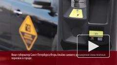 Платные парковки к 2018 году откроют еще в двух районах Петербурга