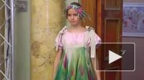 Мода глазами юных петербургских дизайнеров