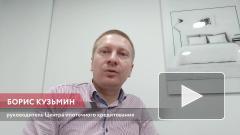 Льготная ипотека и ковид привели к росту цен на жилье в России: мнение эксперта